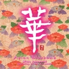 Cover of the album Asian Blossoms
