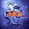 Cover of the album Enter the Dragon