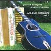 Couverture de l'album Django Project, Vol. 1