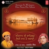 Cover of the album Satnaam Sri Waheguru Ehee Naam Hai Adhara - Single