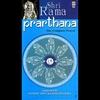 Couverture de l'album Prarthana - Shri Rama, Vol. 1