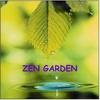 Cover of the album Zen Flute of Interior Time