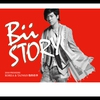 Cover of the album Bii Story