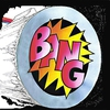 Cover of the album Bang