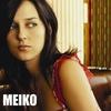 Cover of the album Meiko