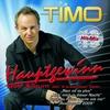 Couverture de l'album Hauptgewinn