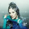 Cover of the album Proxima (Sanremo Edition)