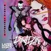 Cover of the album Bionic Chrysalis