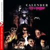 Couverture de l'album It's a Monster (Remastered)