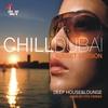 Cover of the album CHILL DUBAI - SUNSET SESSION