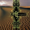 Cover of the album Mirage