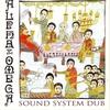Cover of the album Sound System Dub