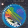 Cover of the album Spectrum Suite (Bonus Version) [Remastered] [feat. Iasos]