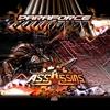 Cover of the album Assassins