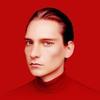 Couverture de l'album Rouge