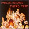 Cover of the album Third Trip