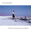 Cover of the album Blue Screen Life