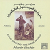 Cover of the album Aoud Around the Arab World
