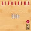 Couverture de l'album Ōbōn
