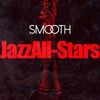Cover of the album Smooth Jazz All-Stars