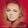 Cover of the album Carobna Ljubavna Prica