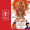 Cover of the album Maiyya Tere Jogi Aaye Hain (Mata Ki Bhentein)