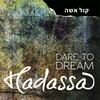 Cover of the album Dare to Dream