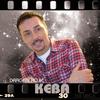 Cover of the track Zasto Te Nema