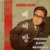Cover of the album Vintage K-Pop Revisited