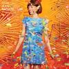 Cover of the album Confetti - Single