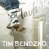 Cover of the album Ich laufe - EP