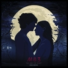 Cover of the album You and the Night (Original Soundtrack)