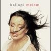 Cover of the album Melem