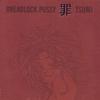 Cover of the album Tsumi