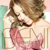 Cover of the album Lovebox