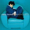 Couverture de l'album Lovers in the City