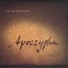 Couverture de l'album Apocrypha