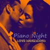 Cover of the album Piano Night