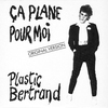 Cover of the album Ça plane pour moi - Single