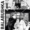 Cover of the album Balabushka
