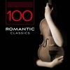 Cover of the album 100 Romantic Classics