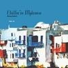 Couverture de l'album Chillin' in Mykonos, Vol. 1