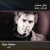 Couverture de l'album Hafla Hayya (Live)