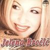 Cover of the album Jelena Brocic (Serbian music)