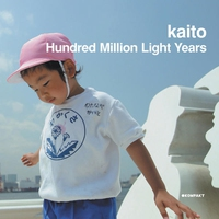 Cover of the track A Hundred Million Light Years