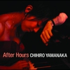 Cover of the album After Hours