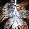 Couverture de l'album The Demon Eulogy
