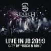 "Couverture de l'album Live In JB 2009 - City of ""Rock 'n' Roll"""