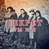 Cover of the album Ты и я