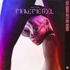 Cover of the track Make Me Feel (EDX Dubai Skyline Remix)